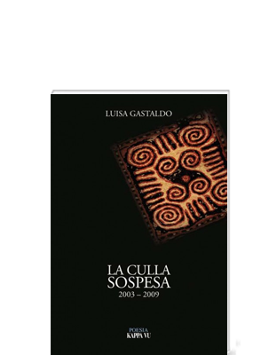 culla_sospesa