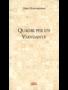 quadri_viandante