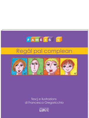 FAMIES5